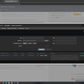 Увеличение скриншотов на сайте