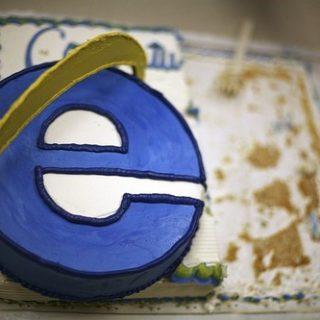 Сегодня исполняется 30 лет сети интернет