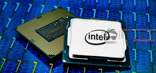Intel нашла очередную уязвимость в своих процессорах