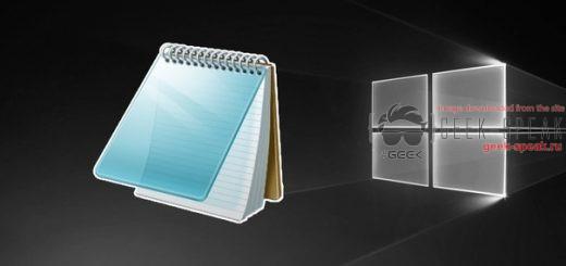 Очередная уязвимость Windows найдена в блокноте