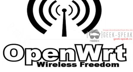 [OpenWRT] Новый релиз прошивки 18.06.4