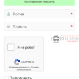 Поправка правил при регистрации на сайте