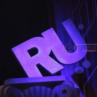 День рождения Рунета: С чего начинался интернет в России