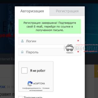 Регистрация на mail.ru почтовые адреса восстановлена