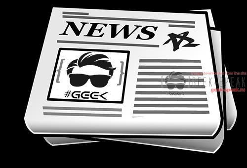 Коротко о событиях прошедшей недели {Geek-News}