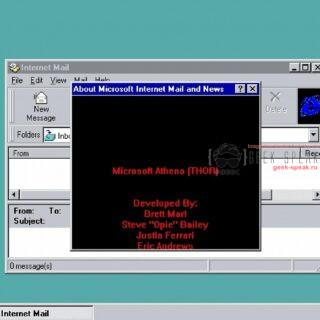 В Windows 95 обнаружена неизвестная ранее «пасхалка»