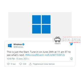 «Это только начало». Microsoft отреагировала на слив Windows 11 в Сеть